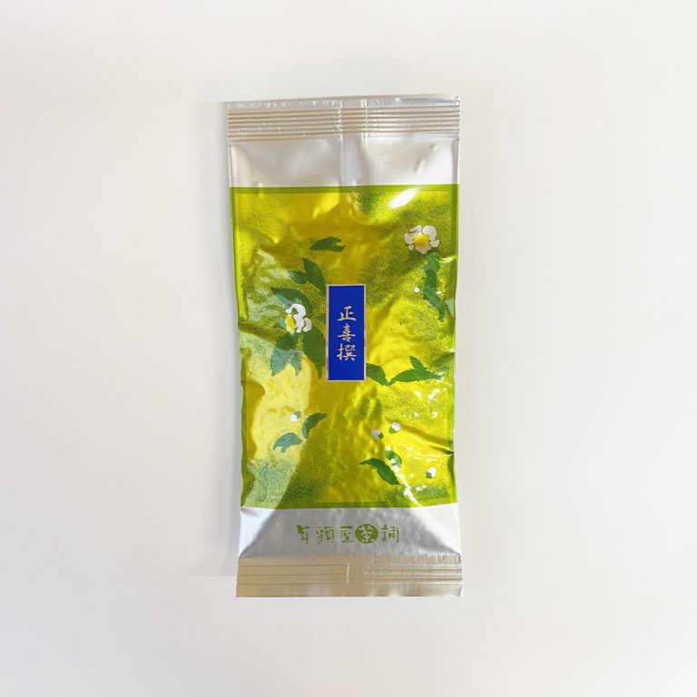 tea-012