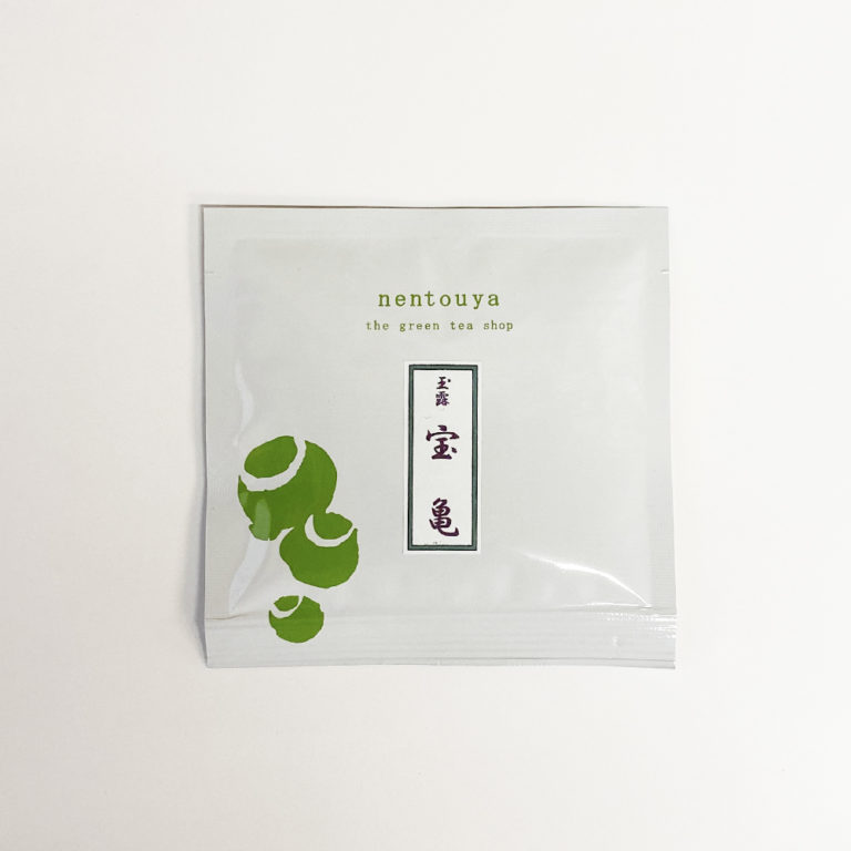 tea-017
