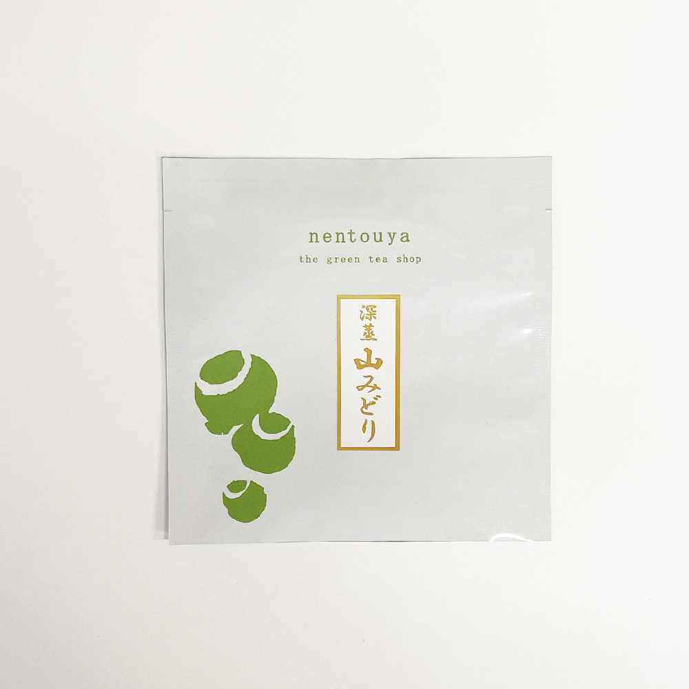 tea-022
