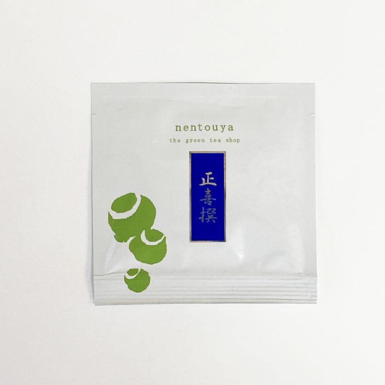 tea-024