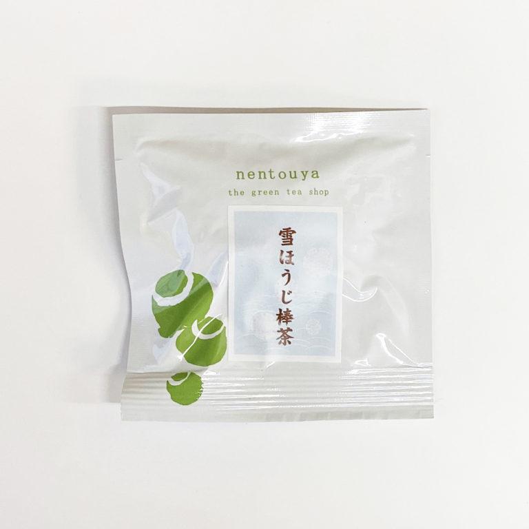 tea-025