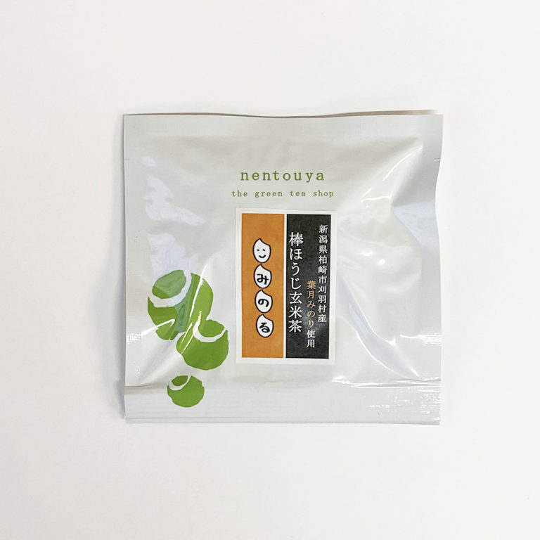 tea-027
