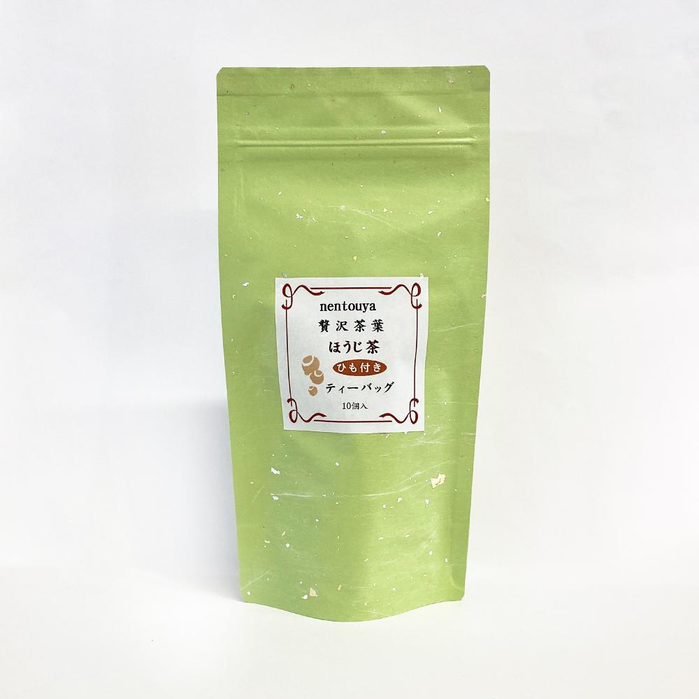 tea-040
