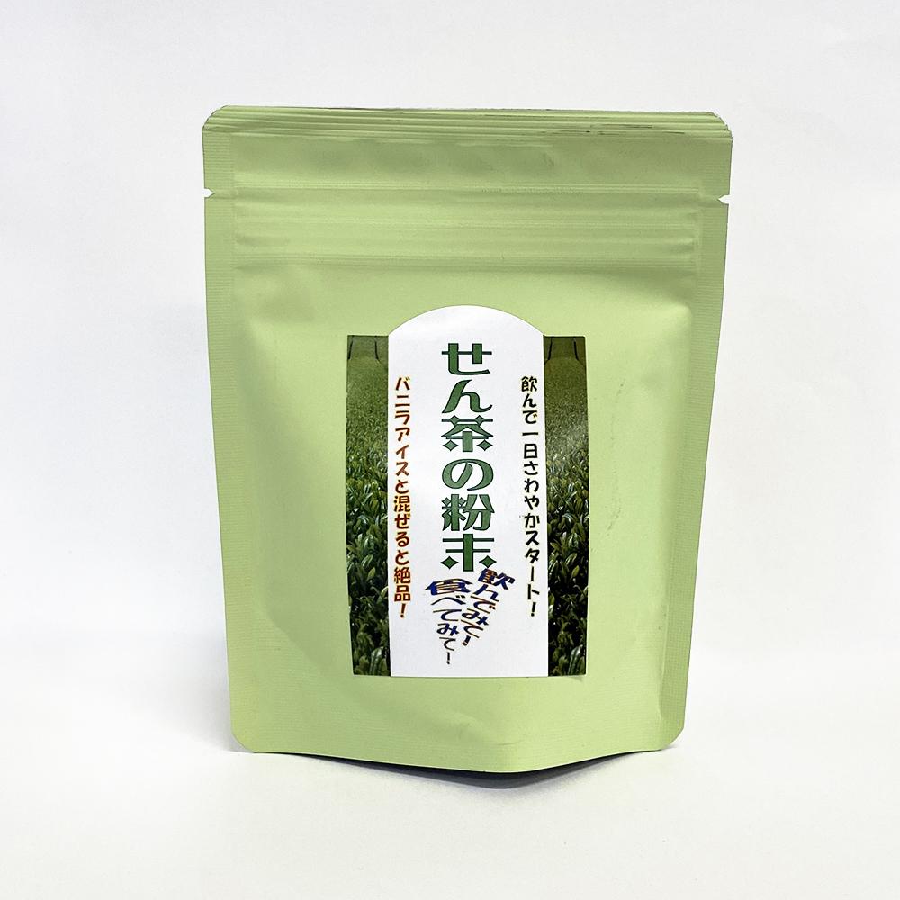 tea-046