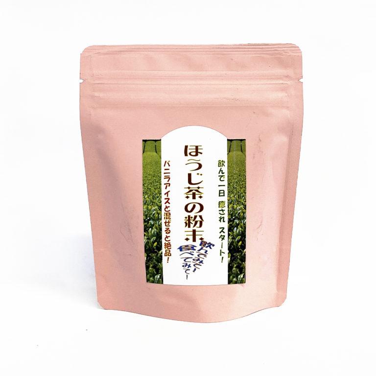 tea-047