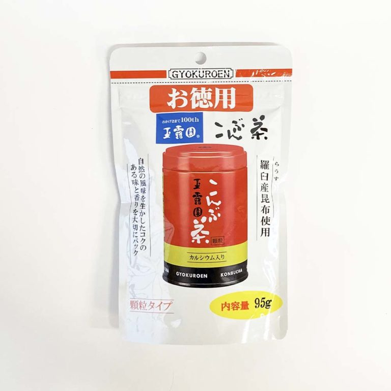 tea-050