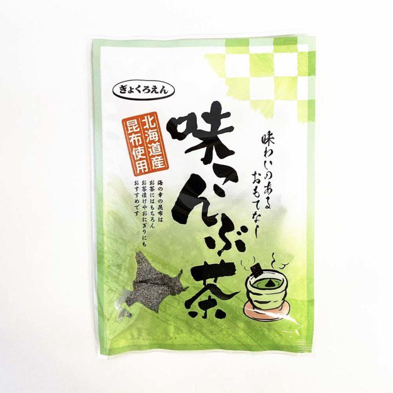 tea-052