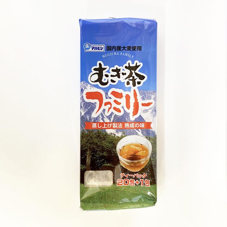 tea-057