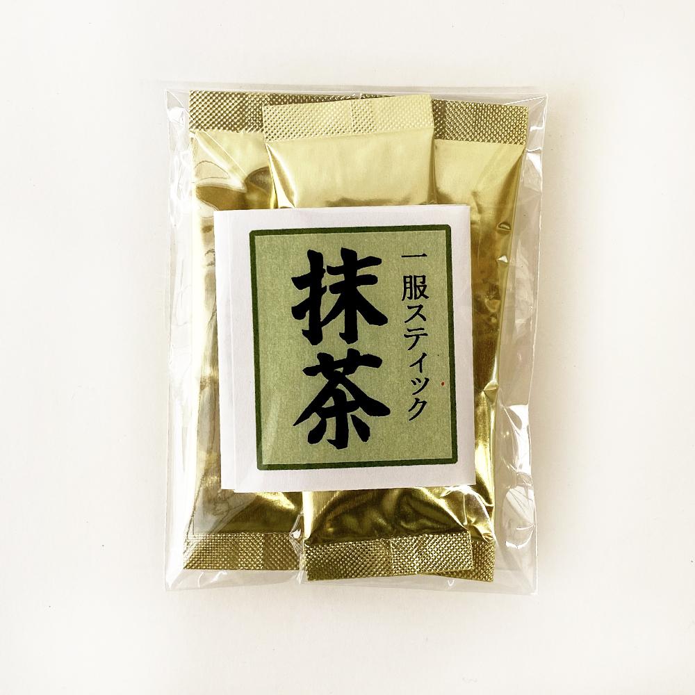 tea-062